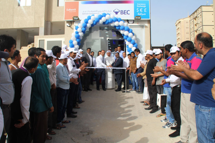 BEC Opens Doors to Fourth Branch in Farwaniya