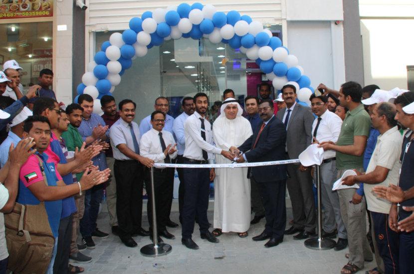 BEC Opens Doors to Sixth Branch in Mahboula