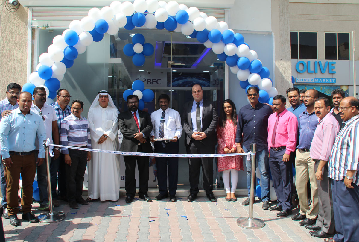BEC Moves Its Riggae Branch to A New Location
