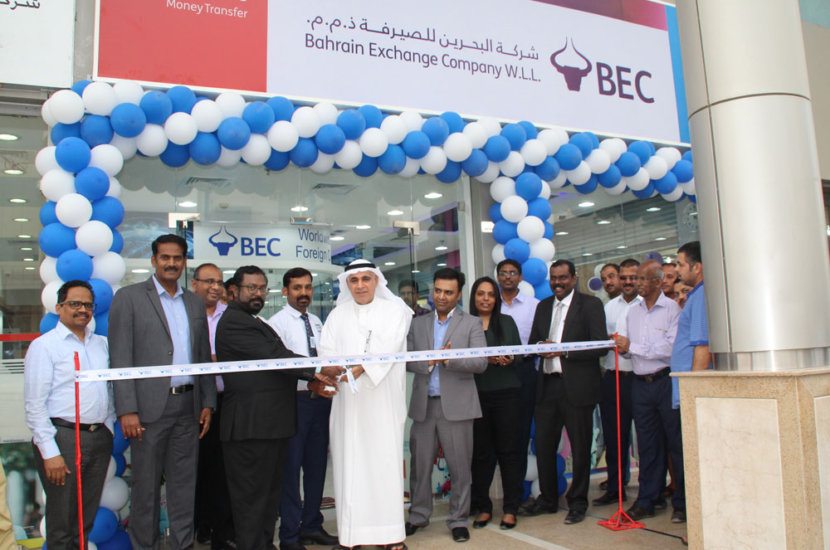 BEC relocates its Khaitan branch to Awtad Mall